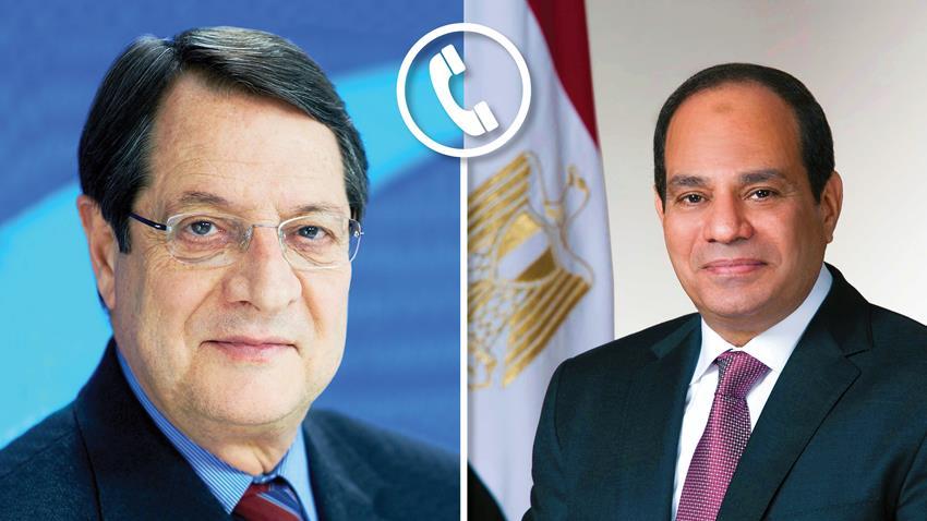 اتصال هاتفي بين الرئيس عبد الفتاح السيسي والرئيس القبرصي