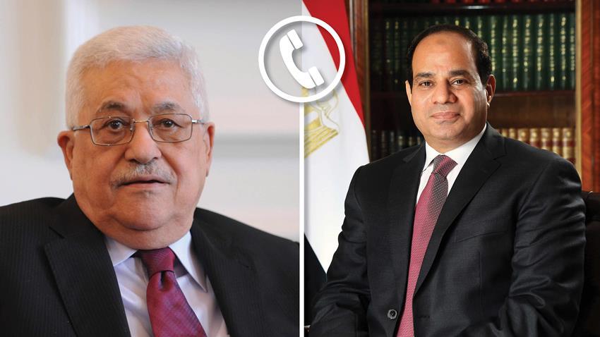 الرئيس عبد الفتاح السيسى تلقى اتصالًا هاتفيًّا من الرئيس الفلسطيني