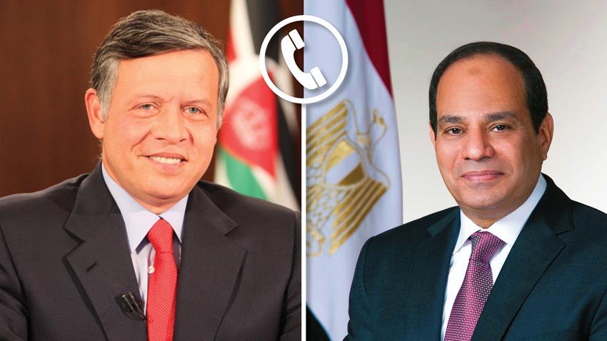 الرئيس عبد الفتاح السيسي يتلقى اتصالًا هاتفيًا من عاهل المملكة الأردنية الهاشمية.