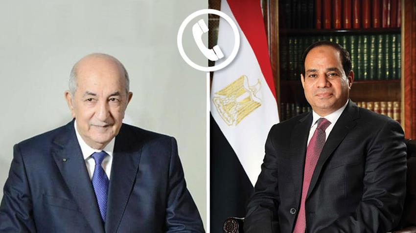 الرئيس عبد الفتاح السيسي يجري اتصالًا هاتفيًا مع الرئيس الجزائري.