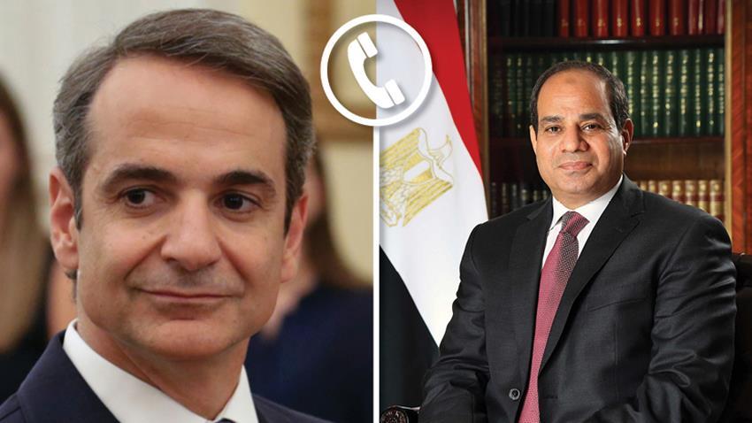 الرئيس عبد الفتاح السيسي يتلقى اتصالًا هاتفيًا من رئيس الوزراء اليوناني.
