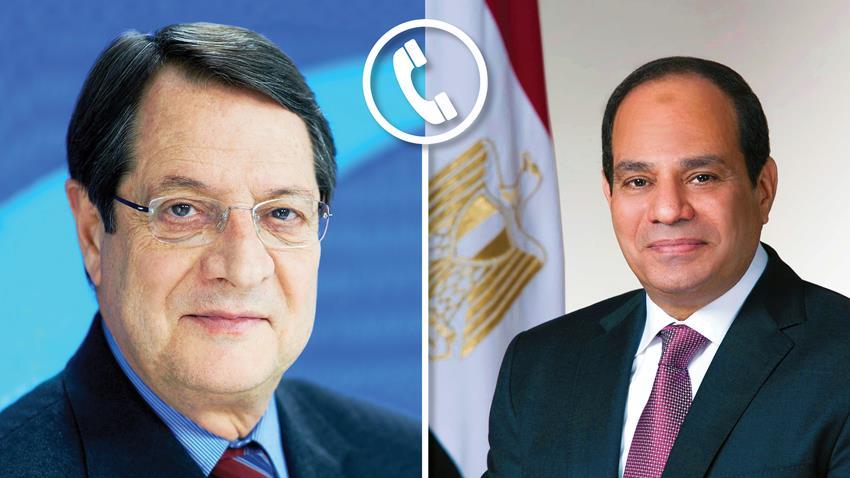 الرئيس عبد الفتاح السيسي يتلقى اتصالًا هاتفيًا من رئيس جمهورية قبرص.