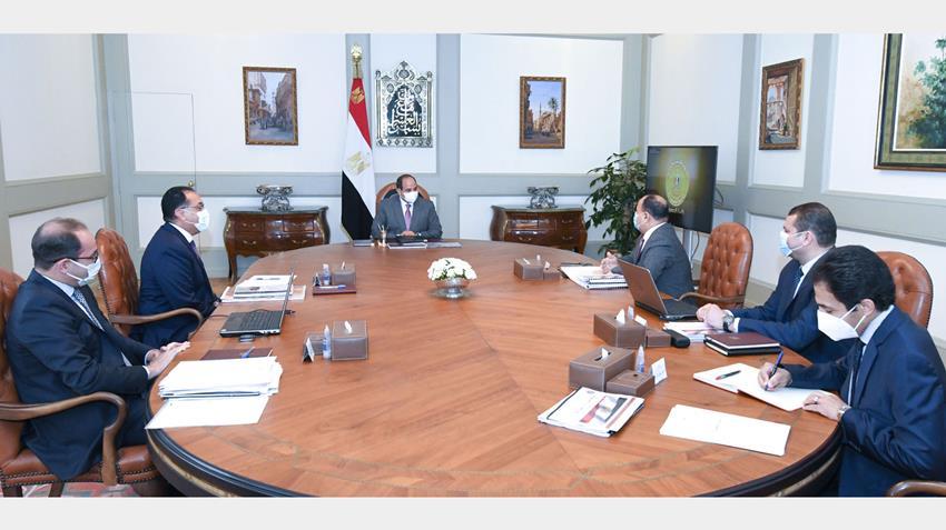 الرئيس عبد الفتاح السيسي يتابع الموقف التنفيذي لعدد من مشروعات التطوير بوزارة المالية