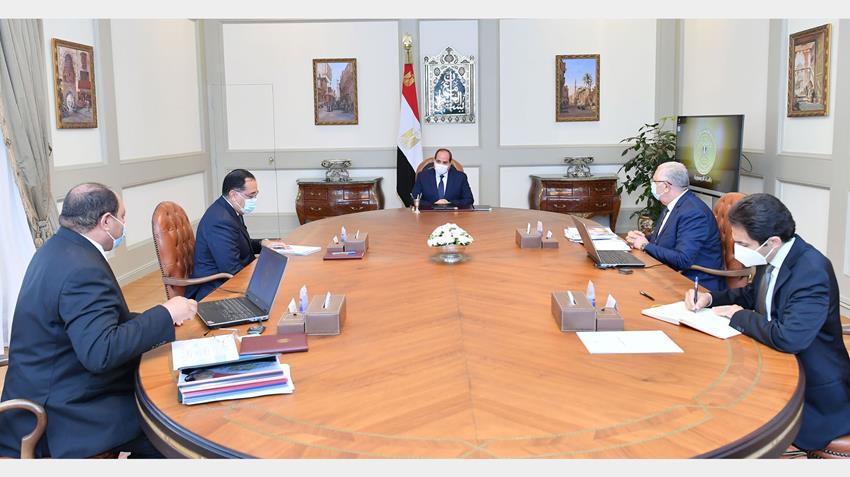 الرئيس عبد الفتاح السيسي يجتمع برئيس مجلس الوزراء ووزير الزراعة واستصلاح الأراضي