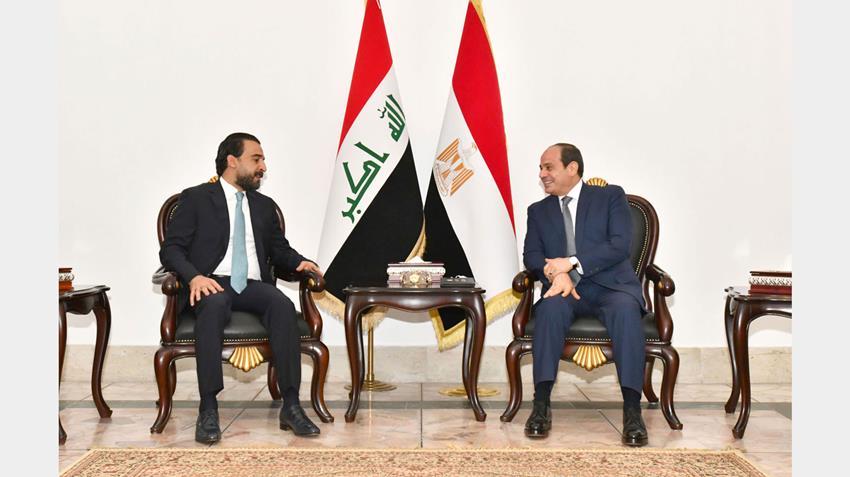 الرئيس عبد الفتاح السيسي يلتقي رئيس مجلس النواب العراقي بالعاصمة العراقية بغداد