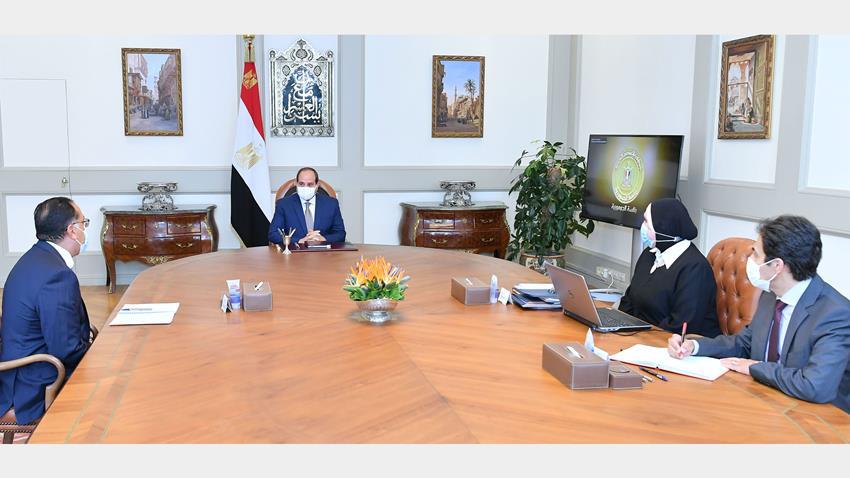 الرئيس عبد الفتاح السيسي يجتمع برئيس مجلس الوزراء ووزيرة التجارة والصناعة