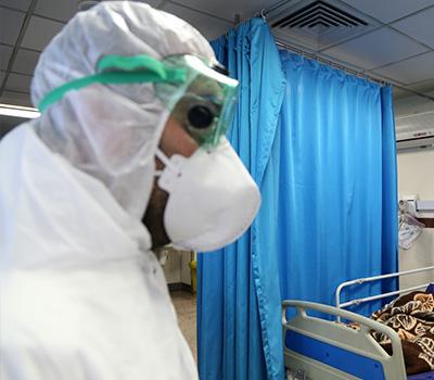 مستشفيات الحميات