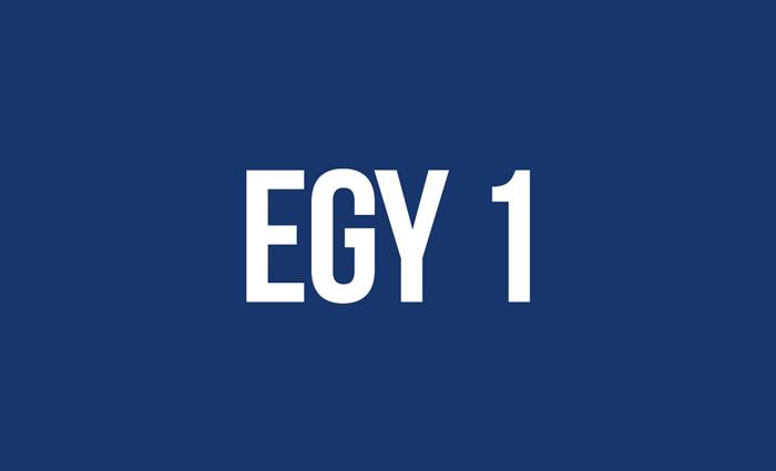 الكود المصري الشامل EGY 1