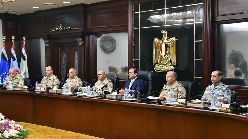 الرئيس عبد الفتاح السيسي يترأس اجتماع المجلس الأعلى للقوات المسلحة