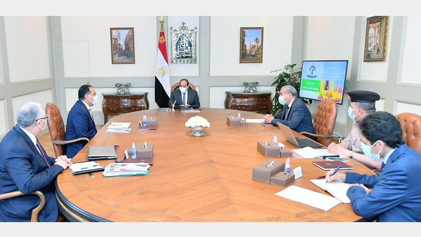 الرئيس عبد الفتاح السيسي يوجه باستمرار جهود توفير السلع الغذائية وتعزيز الاحتياطي الاستراتيجي منها