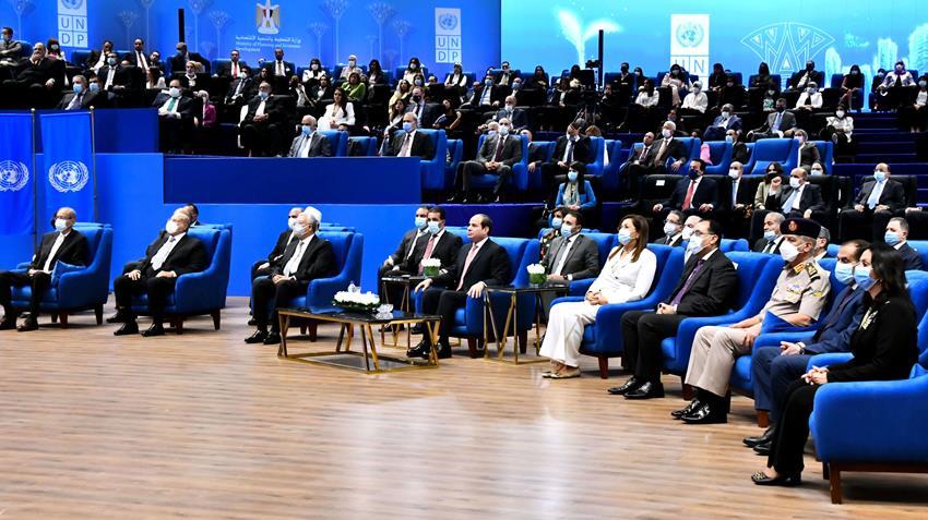الرئيس عبد الفتاح السيسي يحضر فاعلية إطلاق تقرير الأمم المتحدة للتنمية البشرية في مصر ٢٠٢١