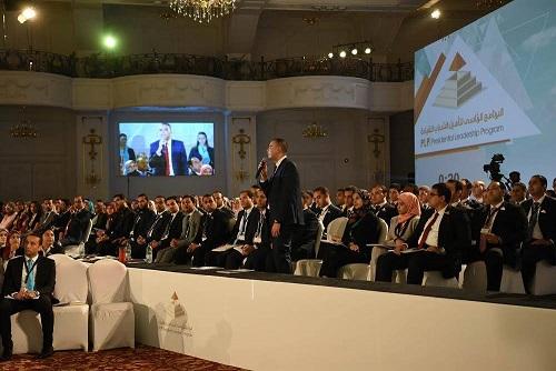 البرنامج الرئاسي لتأهيل الشباب للقيادة