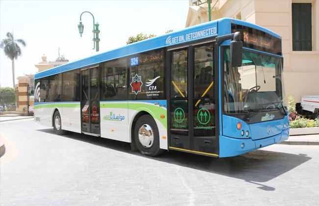 النقل العام تطرح اشتراكا بـ75 جنيها لاستخدام جميع الخطوط خلال أمم أفريقيا