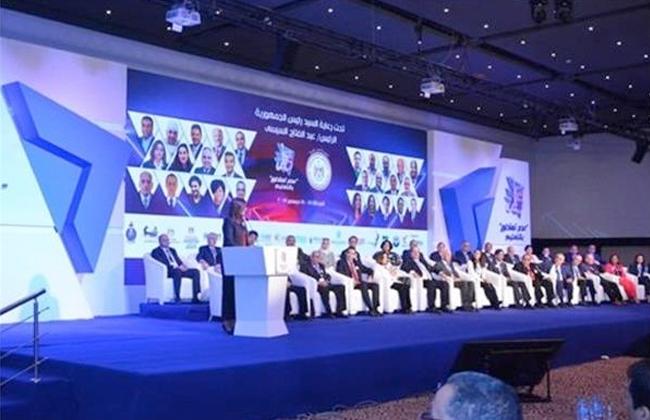 الهجرة  تعلن محاور مؤتمر  مصر تستطيع بالاستثمار والتنمية