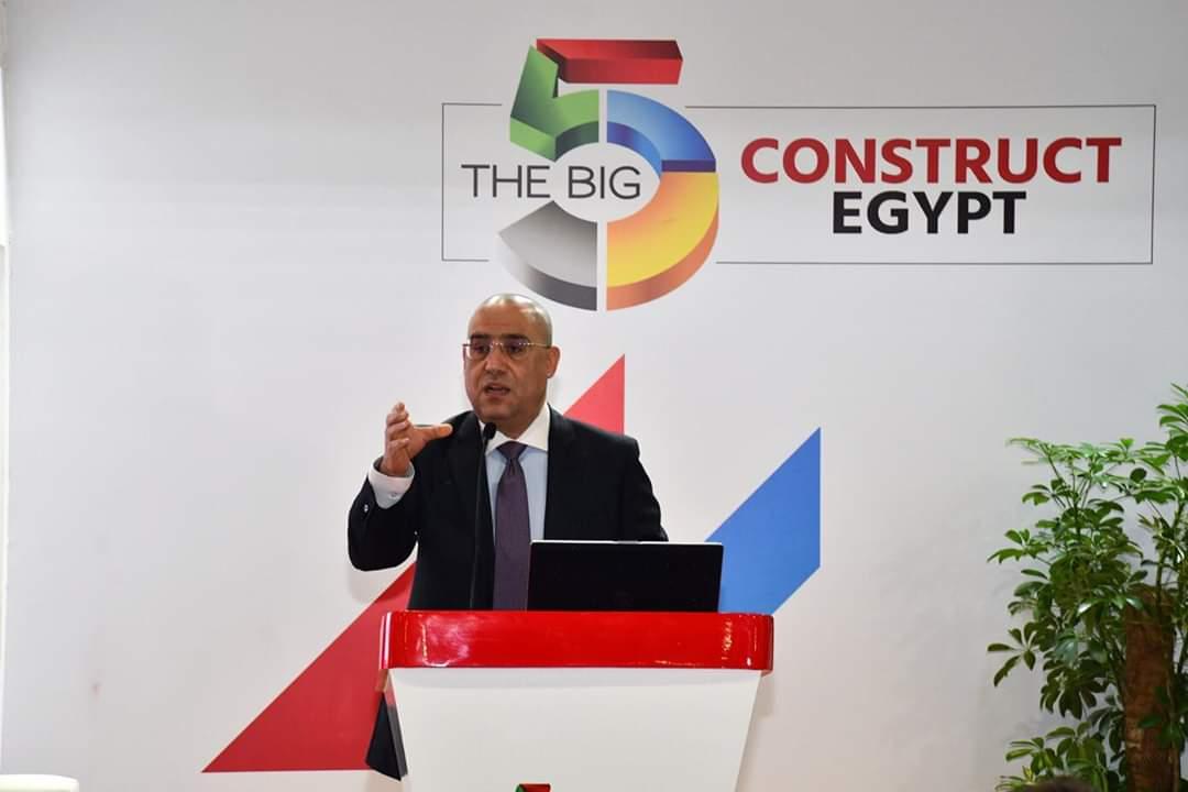 وزير الإسكان: طرح عدد كبير من الفرص الاستثمارية وقطع أراضى ووحدات السكنية بالمدن الجديدة