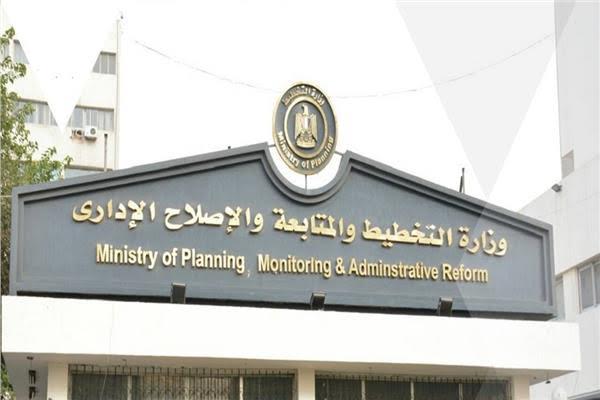 التخطيط تعلن إطلاق صندوق مصر السيادى رسميا مطلع 2020