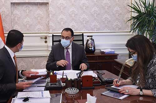 منطقة استثمارية جديدة بمحافظة القاهرة على مساحة 64 فدانا للأنشطة التجارية