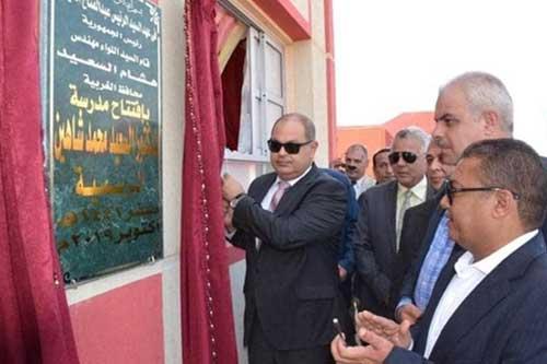 محافظ الغربية : تم افتتاح 30 مدرسة جديدة خلال العام المالي الماضي بتكلفة 253 مليون جنيه