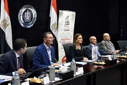 صندوق تحيا مصر يطلق حملة لتيسير زواج اليتيمات