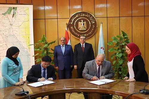 توقيع بروتوكول بين وزارة القوى العاملة وشركة تيدا مصر