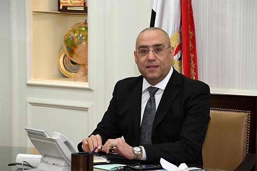 وزير الإسكان  خلال أيام الإعلان عن أكبر طرح للأراضي السكنية  والوحدات السكنية بالمدن الجديدة