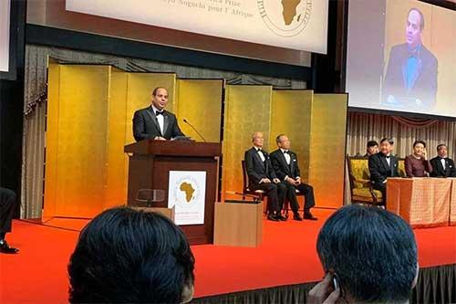 السيسي يشارك في حفل توزيع جائزة هيديو نوجوتشي أفريقيا بحضور إمبراطور اليابان