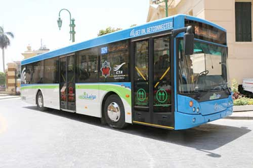 هيئة النقل بالقاهرة تخصص زى رسمى للعاملين للظهور بشكل لائق خلال بطولة إفريقيا