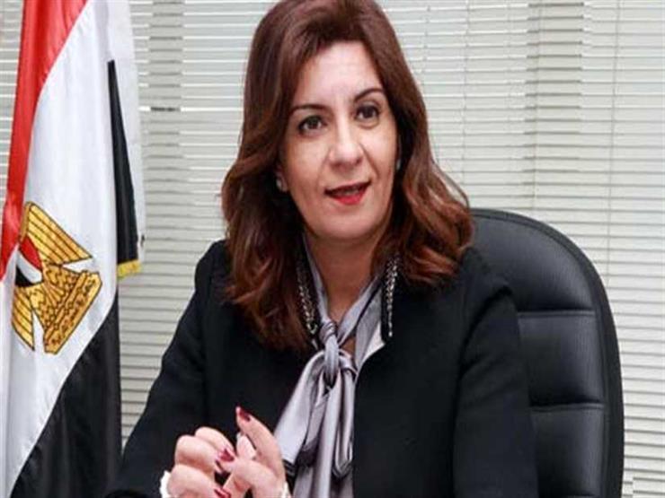 وزيرة الهجرة: «مصر الخير» تتحمل نفقات إقامة المصريين العالقين بالإمارات