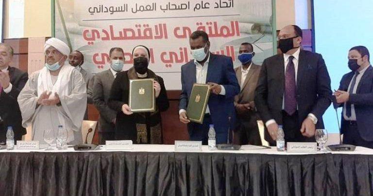 وزيرة الصناعة توقع مذكرة مع السودان للنهوض بالمشروعات الصغيرة والتراثية