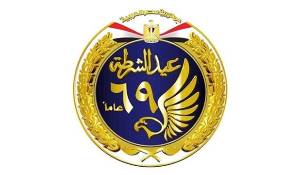 25 يناير عيد الشرطة المصرية.. قصة بطولة عمرها 69 عامًا