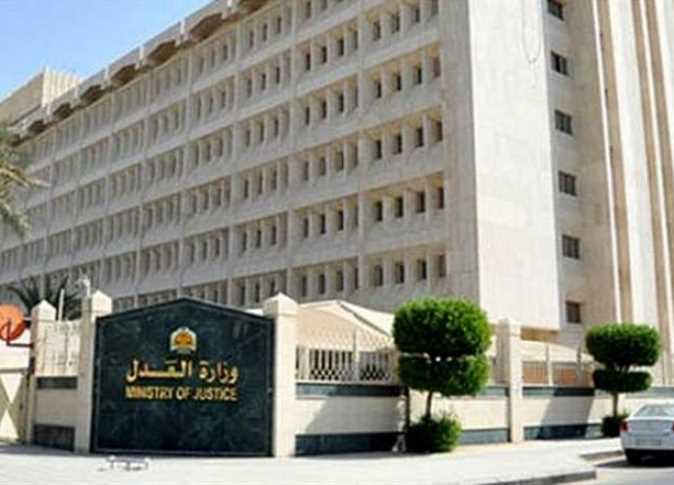 وزارة العدل تعلن تطبيق تعديلات الشهر العقارى فى تسجيل العقارات