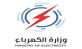أول وحدة بخارية لتوليد الكهرباء فى الشرق الأوسط منذ 126 عاما بالإسكندرية..