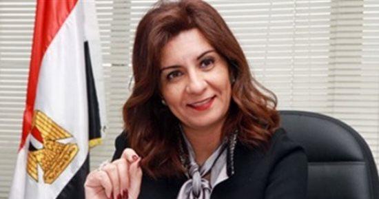وزيرة الهجرة: المرأة المصرية قوية وحلينا العديد من مشكلات المصريين بالخارج