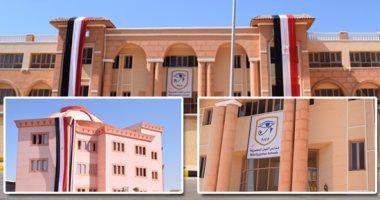 """""""التعليم"""" تعلن عن فتح باب التقديم لمدارس النيل المصرية فى 14 فرعًا"""