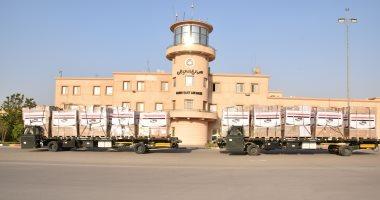 بتوجيهات من الرئيس السيسى مصر ترسل مساعدات طبية للأشقاء فى دولة ليبيا