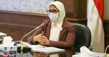 """وزيرة الصحة: وصول نصف مليون جرعة من لقاح """"سينوفارم"""" كدفعة أولى قريبا"""