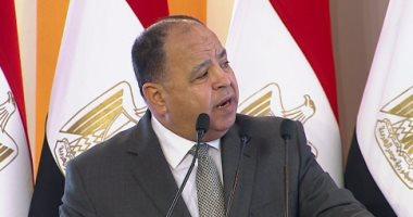 وزير المالية: انخفاض معدل البطالة فى ديسمبر 2020 إلى 7,2%