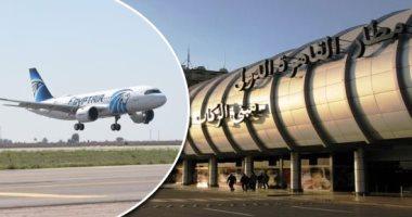 مصر للطيران تسير اليوم 59 رحلة دولية وداخلية لنقل 6276 راكبا
