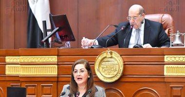 وزيرة التخطيط أمام مجلس الشيوخ: خطة التنمية تستهدف معدل نمو يبلغ 5.4%.. صور