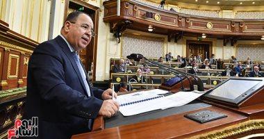 وزير المالية: إصدار صكوك سيادية يستهدف تمويل مشروعات مستقبلية وليست قائمة
