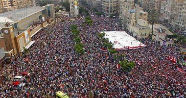اتحاد المصريين بالخارج يحتفل بثورة 30 يونيو غدا تحت عنوان إنجازات الوطن بـ7 سنوات