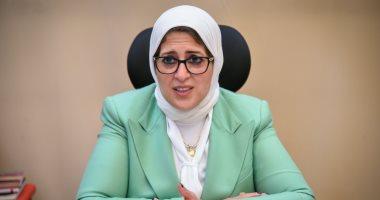 وزيرة الصحة: انضمام مصر لاتفاقية AMA الإفريقية لتشجيع توطين صناعة الدواء محليا