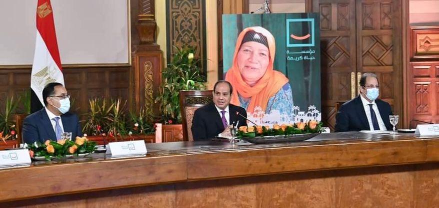 اجتمع الرئيس عبد الفتاح السيسي اليوم مع مجموعة من رجال الأعمال المصريين