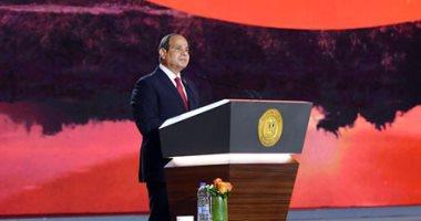 """نص كلمة الرئيس السيسى فى المؤتمر الأول لـ""""حياة كريمة"""": تدشين للجمهورية الجديدة"""