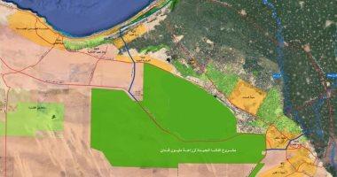 تعرف على محاور خريطة الاستثمار الزراعى فى مصر
