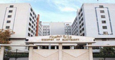 خدمات جديدة تقدمها وزارة الكهرباء على المنصة الإلكترونية