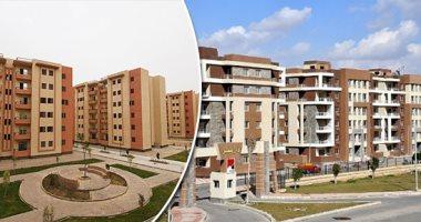 الإسكان تطرح أول وحدات سكنية بفائدة 3% ضمن مبادرة التمويل العقارى