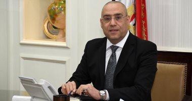 وزير الإسكان يصدر 10 قرارات إزالة تعديات ومخالفات بناء فى المدن الجديدة