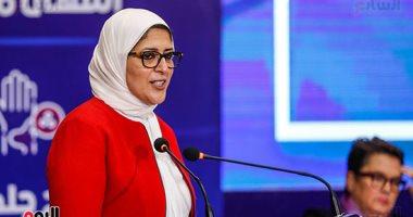 وزيرة الصحة تؤكد دعم القيادة السياسية فى مصر لإنشاء وكالة الدواء الإفريقية