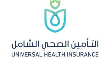 التأمين الصحى الشامل يعلن تسجيل أكثر من 4 ملايين مواطن بمحافظات المرحلة الأولى